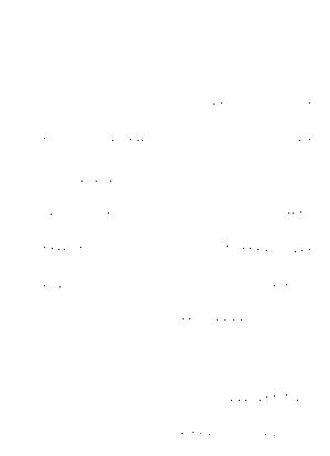 Memori20210917 b