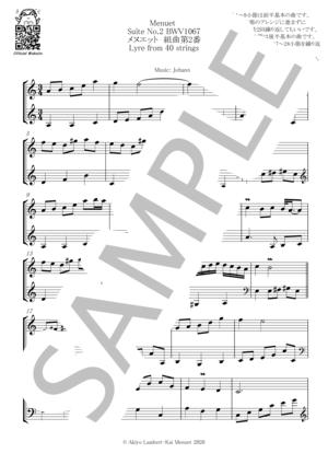 Menuet1067 lyre