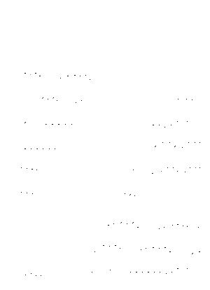 Meriku20191224bb