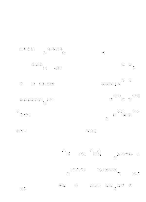 Meriku20191224c