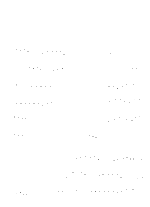 Meriku20191224eb