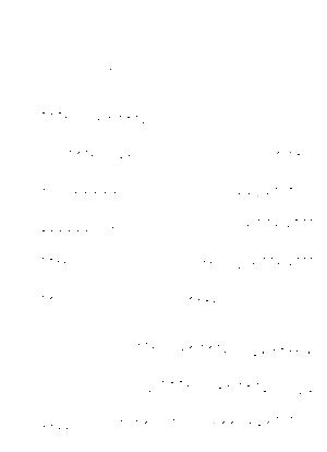 Meriku20191224g