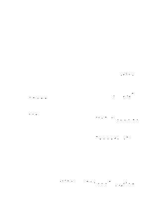 Midare20190729c 1
