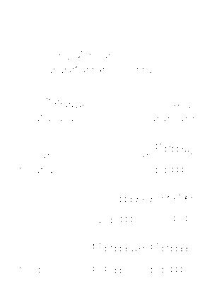Mikan001