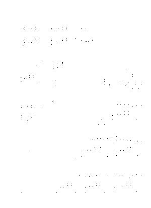 Mikan005