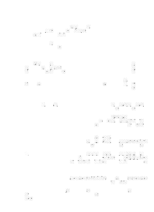 Mikan006