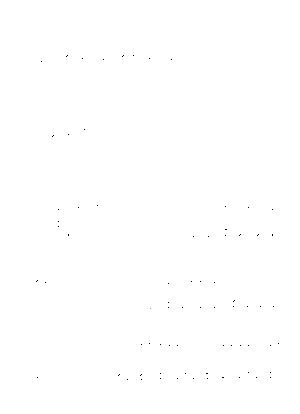 Mikan019