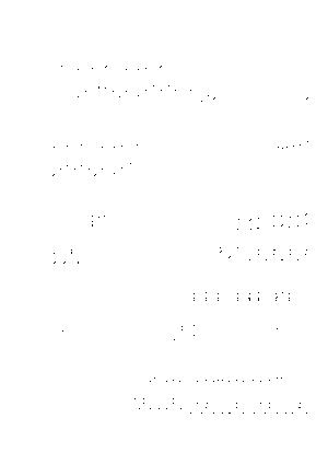 Mikan022