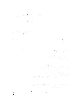 Mikan026