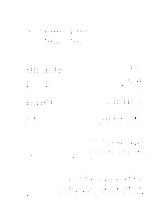Mikan032