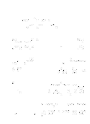 Mikan034