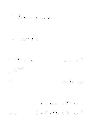Mikan036
