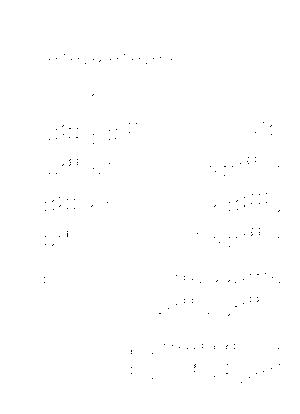 Mikan037