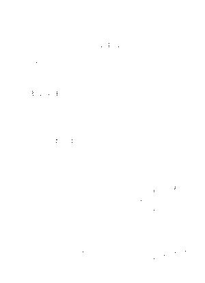 Mikan039