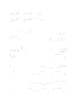Mikan040