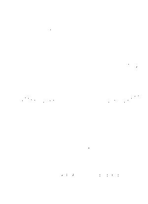 Mikan041
