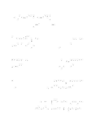 Mikan042