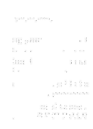 Mikan043