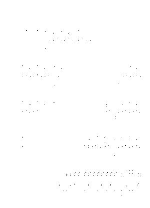Mikan045
