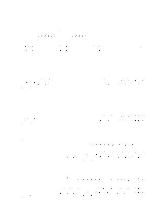 Mikan048