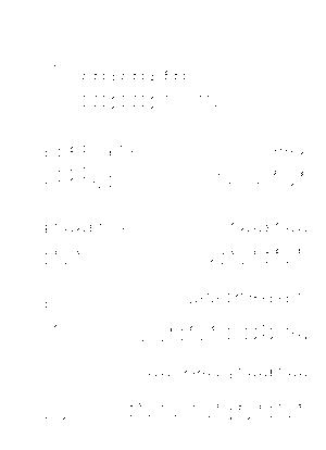 Mikan052
