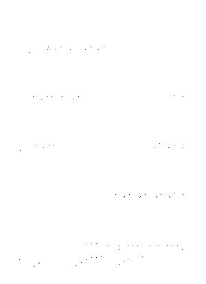 Mikan053