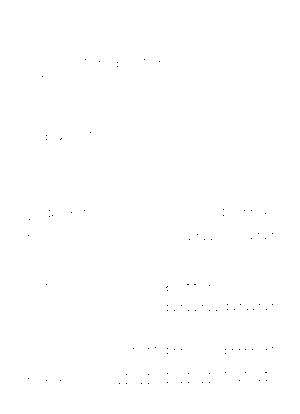 Mikan056