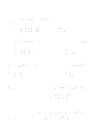 Mikan057
