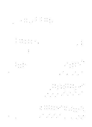 Mikan059