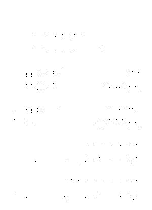 Mikan060