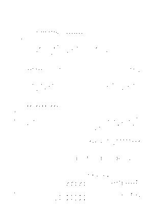 Mikan061