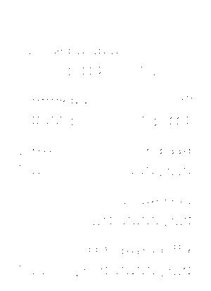 Mikan062