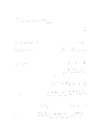 Mikan063