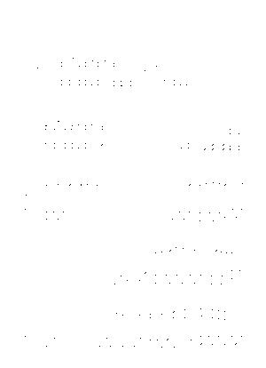 Mikan065
