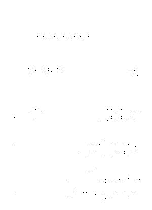 Mikan068