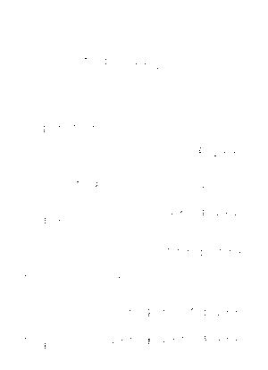 Mikan071