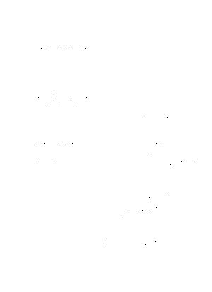 Minadukinoame