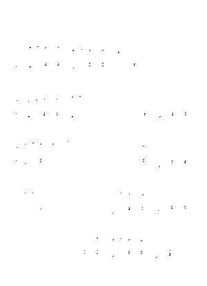 Minatoc