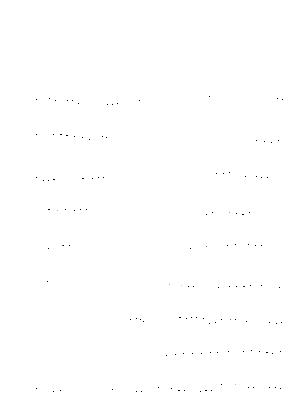 Mirai20190708g