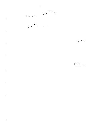 Miraiyosouzu