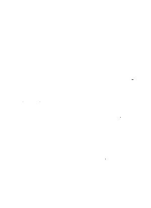 Miyasuisintakara