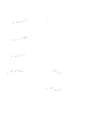 Mm 90013