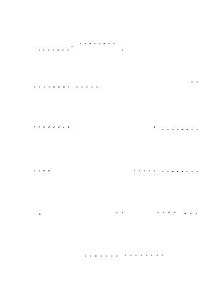 Mm 152 1