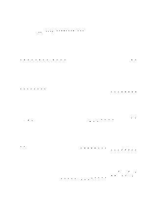 Mm 159