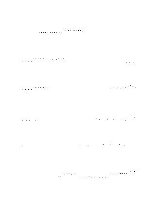 Mm 166