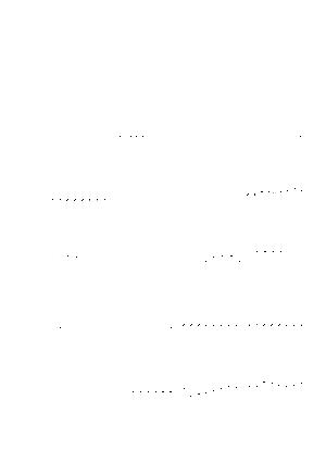 Mm 167