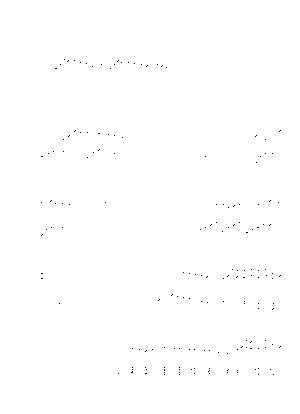 Mmk0006