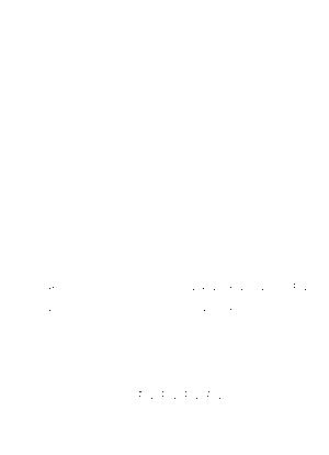 Mmk 017 sakamoto onuki alife vo pno