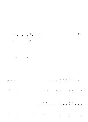 Mmk 018 sakamoto onuki alife pnosolo