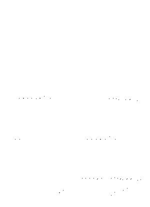 Mmk 19 hisaishi anonatsue pnosolo